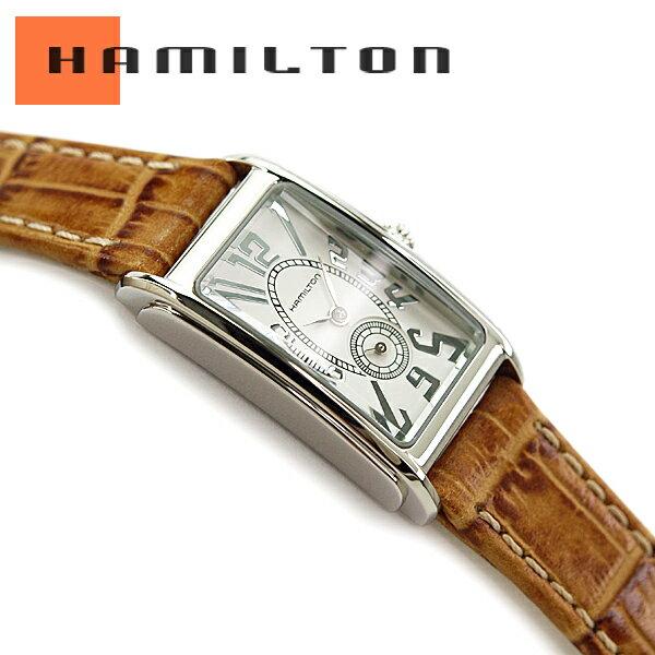 ハミルトン HAMILTON アードモア H11211553 腕時計【あす楽】