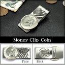 Mc-kennedy-coin-a