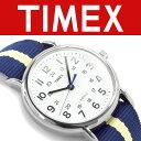 【並行輸入品】タイメックス ウィークエンダー セントラルパーク アナログ クォーツ 腕時計 ホワイトダイアル ネイビ…
