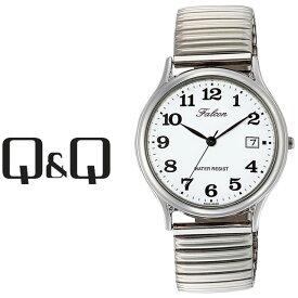 【ネコポス配送で送料無料】【レビューを書いて1年保証】シチズン CITIZEN Q&Q キューキュー Falcon ファルコン メンズ 腕時計 ホワイト × シルバー D014-204【あす楽】