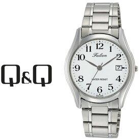 【ネコポス配送で送料無料】【レビューを書いて1年保証】シチズン CITIZEN Q&Q キューキュー Falcon ファルコン メンズ 腕時計 ホワイト × シルバー D016-204