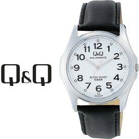 【ネコポス送料無料】【レビューを書いて1年保証】シチズン CITIZEN Q&Q キューキュー SOLARMATE ソーラーメイト スタンダード ペアモデル ソーラー メンズ 腕時計 ホワイト × ブラック H008-304