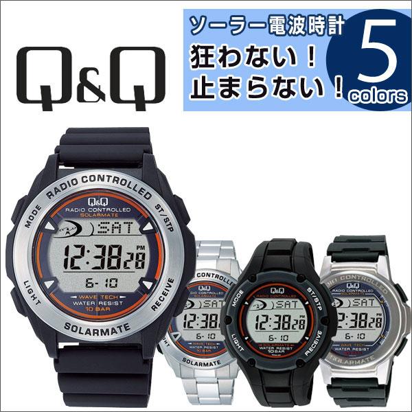 シチズン CITIZEN Q&Q キューキュー ソーラー 電波 デジタル メンズ 腕時計 メタルベルト パーペチュアルカレンダー MENS うでどけい MHS 選べる5色 MHS5-200 MHS5-300 MHS6-300 MHS7-200 MHS7-300