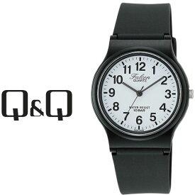 【ネコポス配送で送料無料】【レビューを書いて1年保証】シチズン CITIZEN Q&Q キューキュー Falcon ファルコン スタンダードモデル メンズ 腕時計 ホワイト × ブラック VP46-852【あす楽】