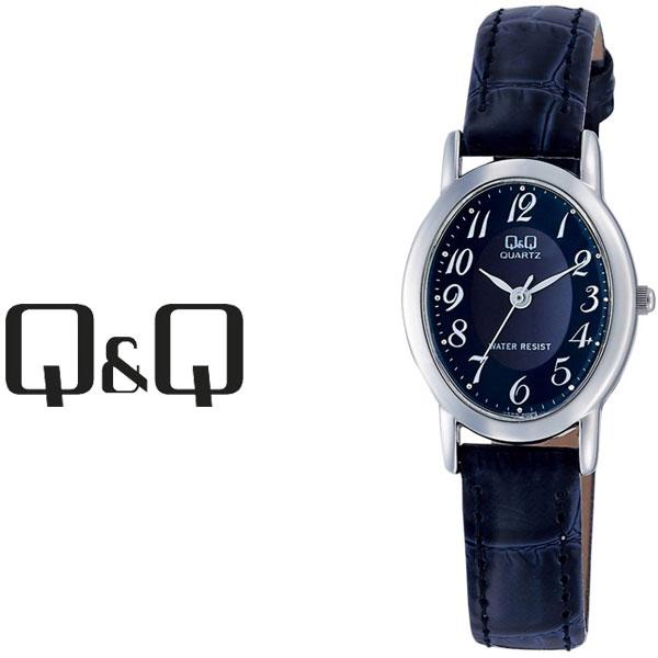 【ネコポス配送で送料無料】【レビューを書いて1年保証】シチズン CITIZEN Q&Q キューキュー スタンダード レディース 腕時計 ネイビー × ブルー VZ89-305