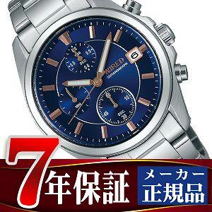 【SEIKO WIRED】セイコー ワイアード 腕時計 メンズ ペアスタイル PAIR STYLE クロノグラフ 福士 蒼汰さんイメージキャラクター ブルーダイアル AGAT412