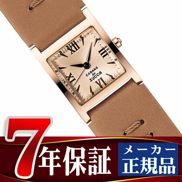【CABANE de ZUCCA】カバン ド ズッカ CHOCOLAT BAR ショコラバー 腕時計 レディース AJGK079