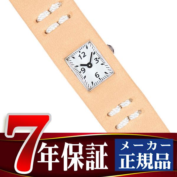 【100円オフクーポン】【CABANE de ZUCCA】カバン ド ズッカ チューインガム 腕時計 レディース AWGK021
