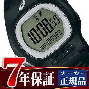 【asics】アシックス SEIKO セイコー AR10 ランニングウォッチ ターサー マラソン用 レース用 薄型 軽量 ユニセックス 腕時計 液晶ダイアル CQAR1001