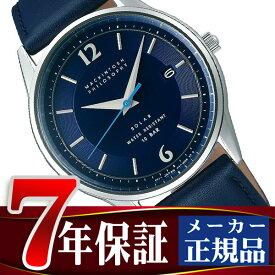【MACKINTOSH PHILOSOPHY】マッキントッシュ フィロソフィー ソーラー 腕時計 メンズ ペアウォッチ ネイビー ダイアル FBZD990