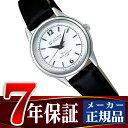 【MACKINTOSH PHILOSOPHY】マッキントッシュ フィロソフィー ソーラー 腕時計 レディース ペアウォッチ ホワイト ダイアル FDAD989