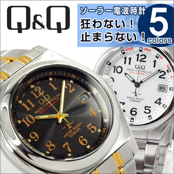 送料無料 シチズン CITIZEN Q&Q キューキュー ソーラー 電波 アナログ メンズ 腕時計 メタルベルト パーペチュアルカレンダー MENS うでどけい HG-08 HG08 HG-12 HG12 選べる5色