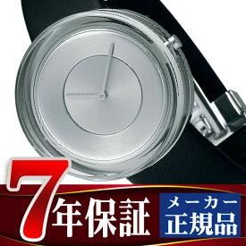 イッセイミヤケ ISSEY MIYAKE ガラスウォッチ メンズ 腕時計 シルバー ダイアル NYAH001【あす楽】