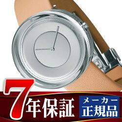 イッセイミヤケISSEYMIYAKEガラスウォッチメンズ腕時計シルバーダイアルNYAH003