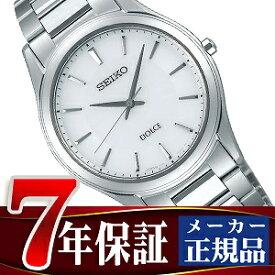 【SEIKO DOLCE&EXCELINE】 セイコー ドルチェ&エクセリーヌ セイコー ドルチェ SEIKO DOLCE ソーラー 腕時計 ペアウォッチ メンズ ホワイト SADL011