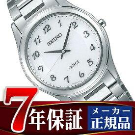 【SEIKO DOLCE&EXCELINE】 セイコー ドルチェ&エクセリーヌ セイコー ドルチェ SEIKO DOLCE ソーラー 腕時計 ペアウォッチ メンズ ホワイト SADL013