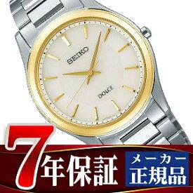 【SEIKO DOLCE&EXCELINE】 セイコー ドルチェ&エクセリーヌ セイコー ドルチェ SEIKO DOLCE ソーラー 腕時計 ペアウォッチ メンズ ホワイト SADL014