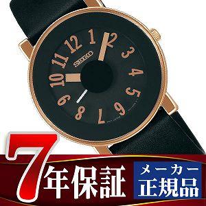 【SEIKO SPIRIT SMART】セイコー スピリットスマート SOTTSASS エットレ・ソットサス コラボ ナノ・ユニバース 限定モデル 腕時計 メンズ クオーツ ブラック SCXP038【あす楽】
