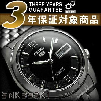 seiko5 non-release business for the SEIKO SEIKO 5 SEIKO5 SEIKO five men watch SNK393 reimportation SEIKO self-winding watch mechanical machine-type automatic black metal belt SNK393K SNK393K1 three years guarantee men watch man in Japan