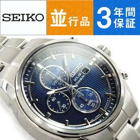 【逆輸入 SEIKO】セイコー ソーラー クロノグラフ メンズ腕時計 ブルーダイアル シルバー チタニウムベルト SSC365P1【あす楽】