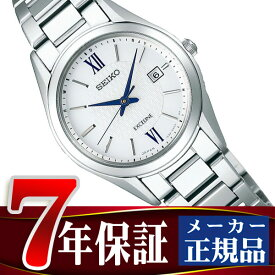 【SEIKO DOLCE&EXCELINE】セイコー ドルチェ&エクセリーヌ ソーラー 電波 チタン ペアモデル レディース 腕時計 コンフォテックスチタン SWCW145