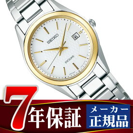 【SEIKO DOLCE&EXCELINE】セイコー ドルチェ&エクセリーヌ ソーラー 電波 チタン ペアモデル レディース 腕時計 コンフォテックスチタン SWCW148