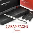 【CARAN d'ACHE】カランダッシュ Ecridor Collection エクリドール コレクション Chevron シェブロン ボールペン シル…