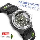【CACTUS】カクタス マジックテープ式 クォーツ アナログ キッズ こども 用 腕時計 ガンメタ×ブラック CAC-45-M01【…
