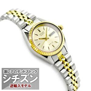 【逆輸入 CITIZEN】シチズン クォーツ レディース 腕時計 シャンパンゴールドダイアル シルバー×ゴールド ステンレスベルト ED0265-55R【あす楽】