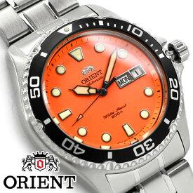 【逆輸入 ORIENT】オリエント 手巻き付き 自動巻き機械式 メンズ 腕時計 オレンジダイアル ステンレスベルト FAA02006M9【あす楽】