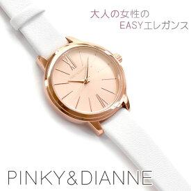 【PINKY&DIANNE】ピンキー&ダイアン クォーツ レディース腕時計 サーモンピンクダイアル ホワイトレザーベルト PD104PPKWH