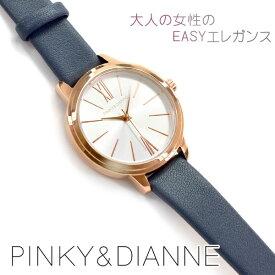 【PINKY&DIANNE】ピンキー&ダイアン クォーツ レディース腕時計 ホワイトシルバーダイアル ネイビーレザーベルト PD104PSINV