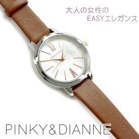 【PINKY&DIANNE】ピンキー&ダイアン クォーツ レディース腕時計 ホワイトシェルダイアル ブラウンレザーベルト PD104SWHBR