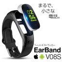 スマートウォッチ フィットネストラッカー EarBand イヤフォン通話 健康管理 USB充電 ブラック V08S