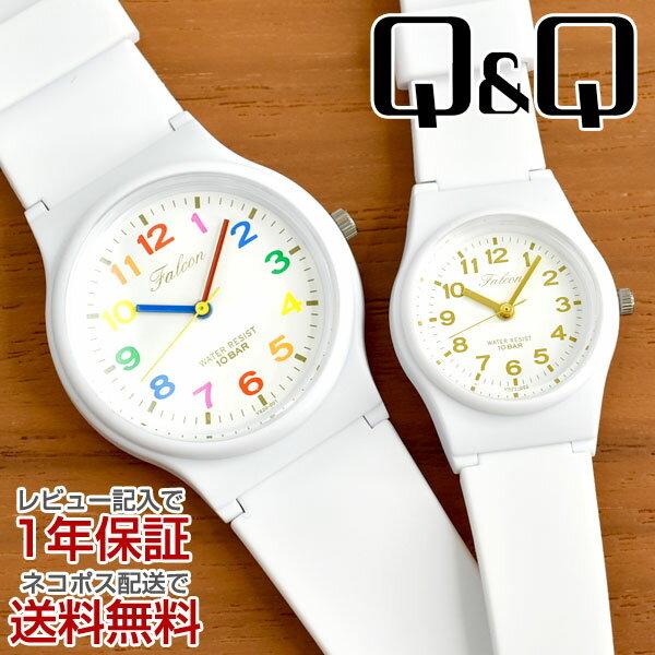 【ネコポス送料無料】【レビューを書いて1年保証】【CITIZEN Q&Q】シチズン キューキュー Falcon ファルコン スタンダードモデル メンズ レディース ユニセックス ホワイト 腕時計 ホワイトVS20 VS21