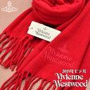 【送料無料】Vivienne Westwood ヴィヴィアンウエストウッド ヴィヴィアン マフラー レディース ロゴ入り ストール 無地 レッド