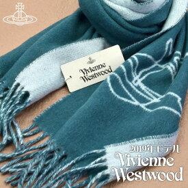 【送料無料】Vivienne Westwood 2019年新作 ヴィヴィアンウエストウッド ヴィヴィアン マフラー レディース メンズ ロゴ入り ストール ツートンカラー ペトロールブルー×ライトブルー PETROL VV19-M201-PETROL【あす楽】