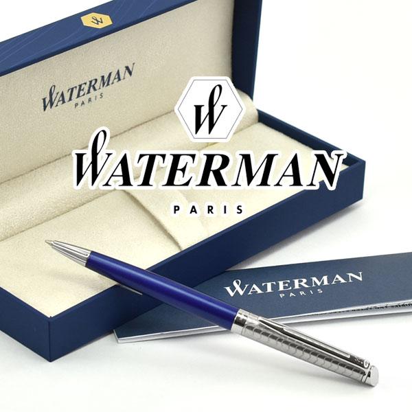 【WATERMAN】ウォーターマン メトロポリタン デラックス ブルーウェーブCT ボールペン 油性 WM-METROPDX-BP-BWC【あす楽】