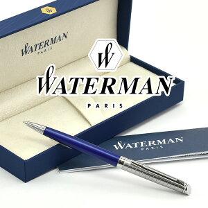 【WATERMAN】ウォーターマン メトロポリタン デラックス ブルーウェーブCT ボールペン 油性 WM-METROPDX-BP-BWC