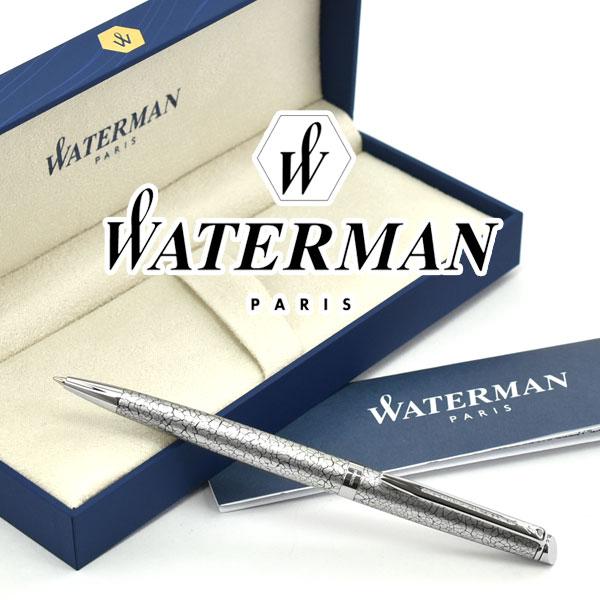 【WATERMAN】ウォーターマン メトロポリタン デラックス マーブルCT ボールペン 油性 WM-METROPDX-BP-MBC【あす楽】