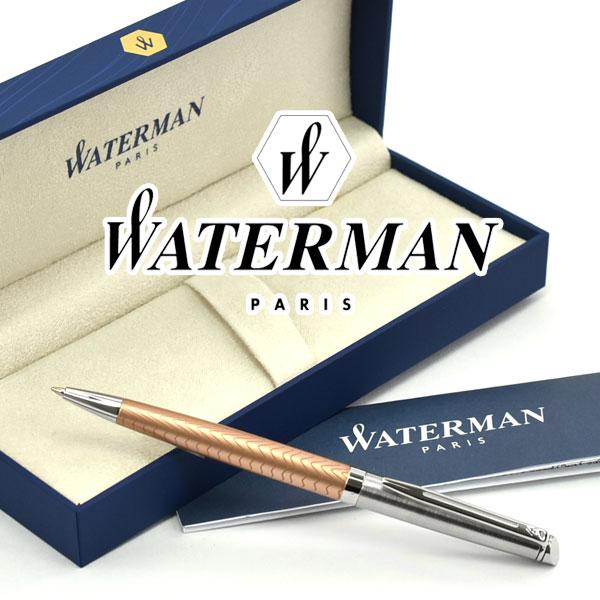 【WATERMAN】ウォーターマン メトロポリタン デラックス ローズウェーブCT ボールペン 油性 WM-METROPDX-BP-RWC【あす楽】