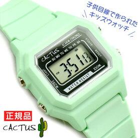 【CACTUS】カクタス クォーツ デジタル 多機能 キッズ こども 用 腕時計 ライトグリーン CAC-109-M12 【ネコポス可】