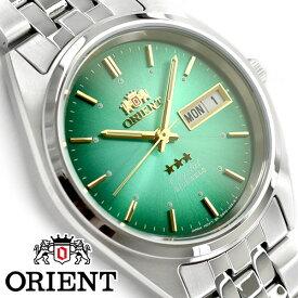 【逆輸入 ORIENT 3 Star】オリエント スリースター 自動巻き機械式 メンズ 腕時計 グラデーション グリーンダイアル ステンレスベルト FAB0000AF9【あす楽】