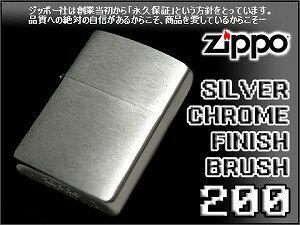 ZIPPO ジッポ オイルライタ- 200FB フラットボトム【ネコポス可】