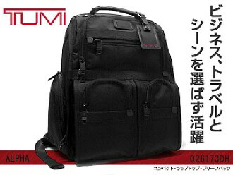 Tumi ALPHA compact laptop, briefs Pack backpack with 26173 DH