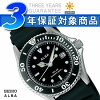 SEIKO Aruba men watch solar diver's watch black AEFD530