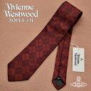 【送料無料】Vivienne Westwood 2020年新作 ヴィヴィアンウエストウッド ネクタイ メンズ チェック柄 ボルドー VV20-1…