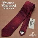 【送料無料】Vivienne Westwood 2020年新作 ヴィヴィアンウエストウッド ネクタイ メンズ チェック柄 VV20-11547-H201