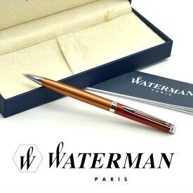 【WATERMAN】ウォーターマン メトロポリタン エッセンシャル サンセットオレンジCT ボールペン 油性 WM-METROPES-SO-BP