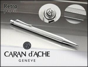 【CARAN d'ACHE】カランダッシュ Ecridor Collection エクリドール コレクション レトロ シャープペンシル 0.7mm シルバー&パラジウムコート 0004-486【天冠のロゴは変わっています】